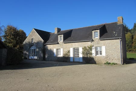 Nice sweet home in South Bretagne - Hus