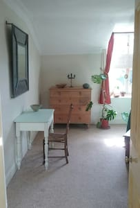 Peaceful Historic Apartment in the Park - Liverpool - Apartment