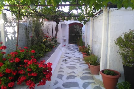 Traditional Cretan House - Dom