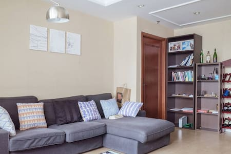 三里屯 豪华设计感公寓 工体/世贸工三旁 Cozy Home - Appartement