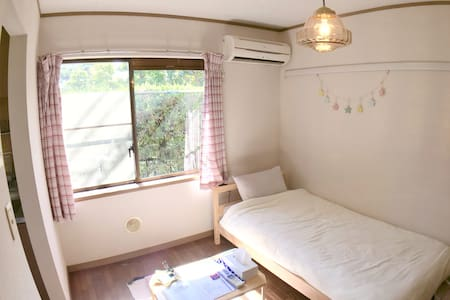 1.Near Shibuya!Easy access around Tokyo&Yokohama! - Apartment