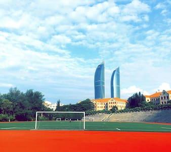 厦门双子塔 临近厦大的超高层山海双景豪华公寓 家庭情侣的度假首选-Room2 - Xiamen - Apartment