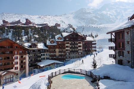4* Apartment in Les Arcs 1950 Ski-in Ski-out - Bourg-Saint-Maurice