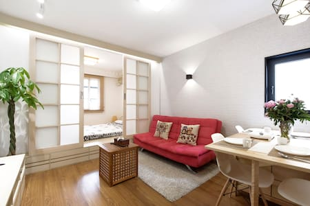 2 BEDROOM BOUTIQUE , IN CITY CENTER - Apartment