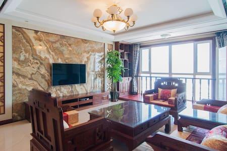 栈桥火车站邮轮母港观海奢华套三厅 - Tsingtao