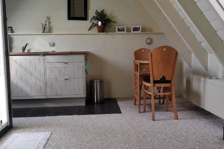 Short Stay room - Zwolle - Appartement