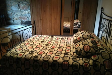 Habitación acogedora piedra - lago de carucedo - Bed & Breakfast