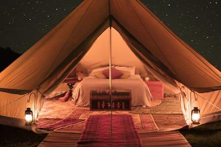 Simple Pleasures Camping Co. - Tente