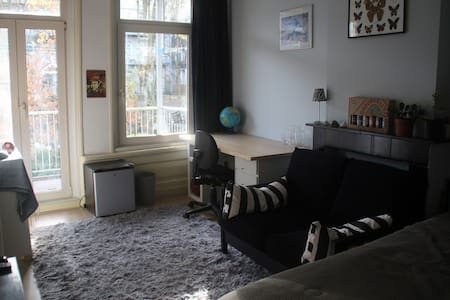 Charming room close to the centre - Amsterdam - Apartment