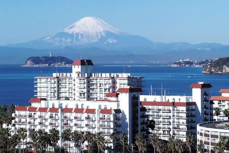 鎌倉まで10分オーシャンビュー最上階にあるお部屋で逗子・葉山の海を一望。カップル、ファミリーに最適。 - Zushi-shi - Flat