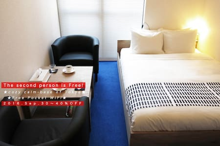 6min walk! Shibuya Sta,Design Room! - Appartement