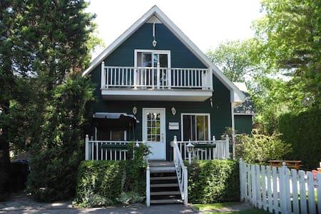 petit cottage paisible - Rosemère - Cabin