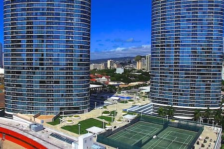 Luxury condominium in Ala Moana
