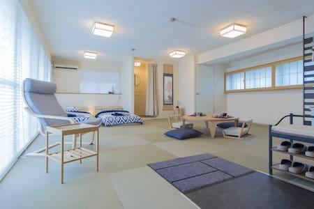 Perfect Place for Relaxing in Azabujuban, Tokyo! - Azabujuban - Flat