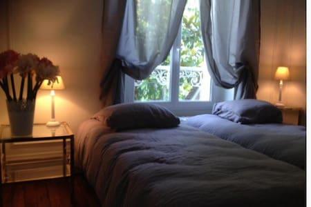Très bel appartement au calme - Corbeil-Essonnes - Appartement