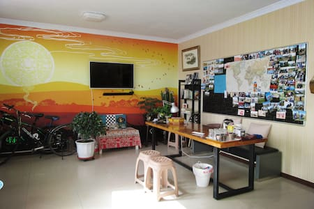 Mongol Ail guesthouse - Xilin Gol - Appartement