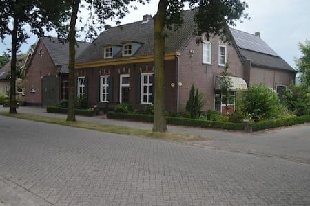 Gastvrij genieten   in het Helvoirts Broek - Appartement en résidence