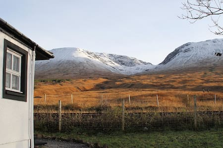 Comfy Double/Twin Room B&B on West Highland Way. - Argyll and Bute