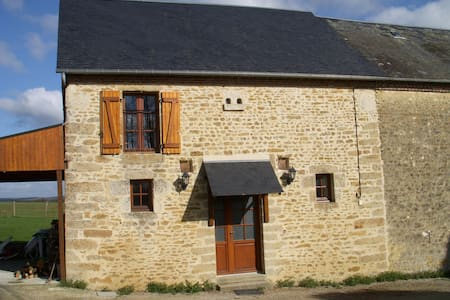 The Old Stable gite + shared heated pool - Bures - House