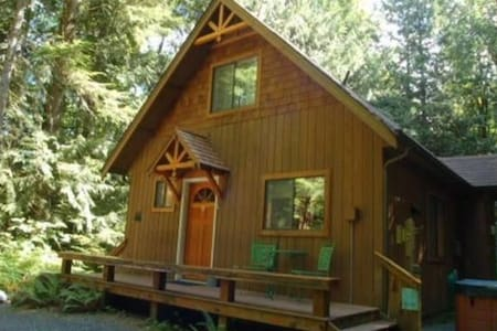 67MF, Cabin at Maple Falls, with Wooded View - Kisház