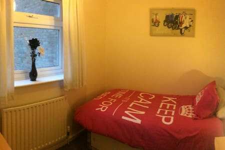 Cosy single room in Newmarket - Newmarket - Casa