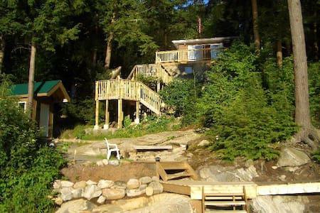 Blackstone Lake Cottage - Kisház