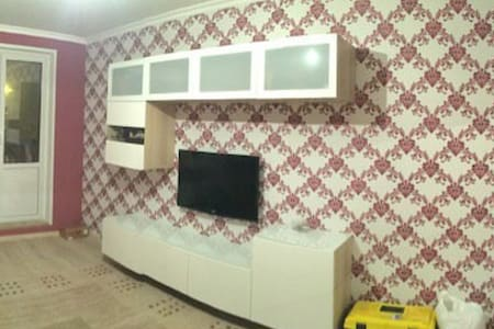 Cozy apartment for friendly people - Odintsovo - Apartament