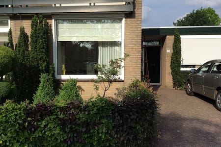 De  accomodatie is in  (Aalst)Waalre - House