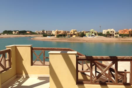 Fully Functional, Nicely decorated space in Gouna - Villa