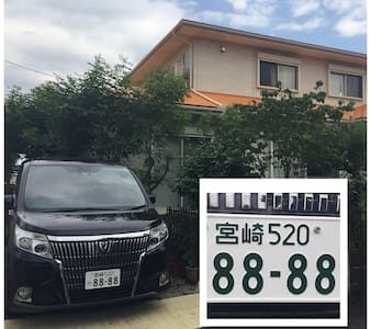 5rooms 5-15adults@10~15mini - 宮崎市 - Maison