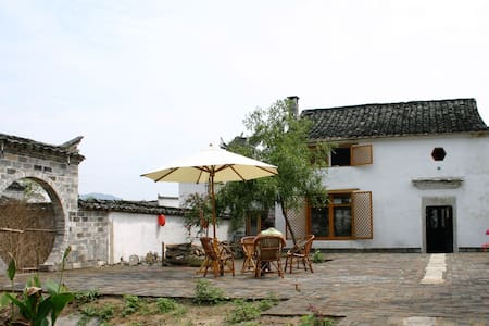 Chawu - The Tea Master House - Xuancheng - Talo
