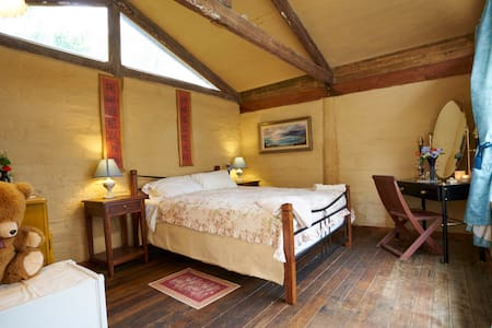 Mud brick studio -cosy, comfy, cute - Bungalow