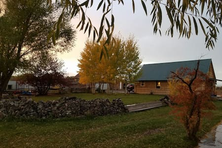 The Lazy Ass Ranch, The Guest House - Panguitch