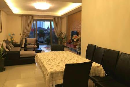 Riverside nice apartment in Shunde 顺德新城区宁静温馨的家庭公寓 - 佛山 - Bed & Breakfast