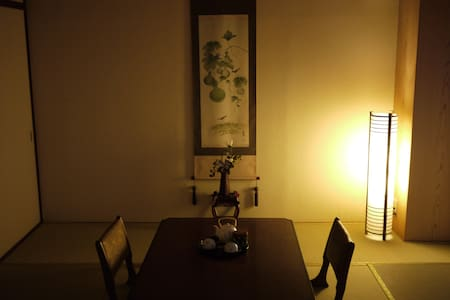 4min to subway, 25min from Kyoto Sta. TGK203 - Apartment