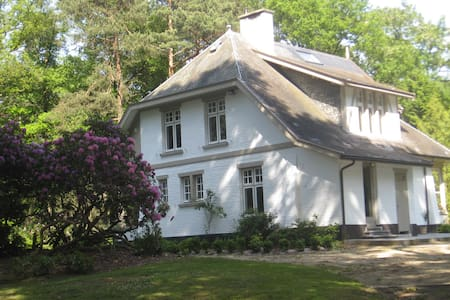 Charmant huis in een privé park. - Kapellen - Villa
