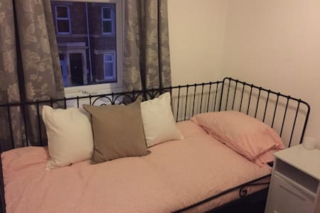 Single room close to centre - Gateshead - Apartmen