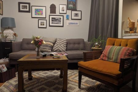 Beautiful renovated;1 bedroom, convenient location - Σπίτι