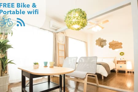 Cozy room 301 Pocket wifi + Bike 御所 - Wohnung