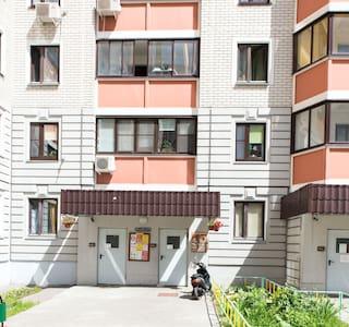 Балашиха, квартал Изумрудный, Московская бласть - Apartment