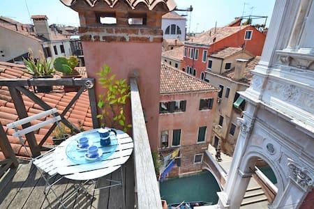 Residenza San Rocco - Venezia - Apartment