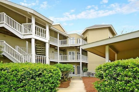Sweetgrass Vacation Rental, IOP - Isle of Palms - Apartment