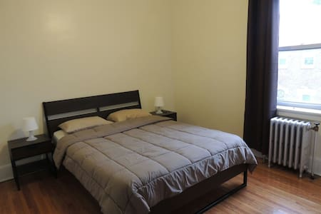 FEEL LIKE HOME/PRIVATE COZY BEDROOM - Bloomfield