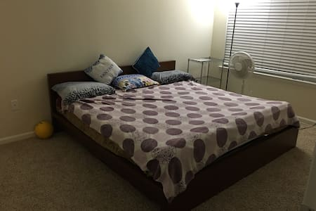 1 bed room available - Bayonne