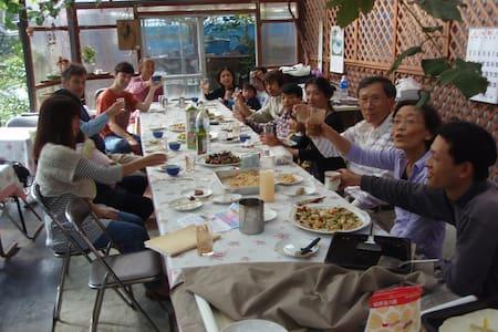 年間を通して日本の野菜・果樹・アマゴ・椎茸等農林水産品が楽しめます!! - Rumah