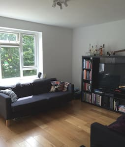 Bright modern room, central Hoxton! - London - Apartment