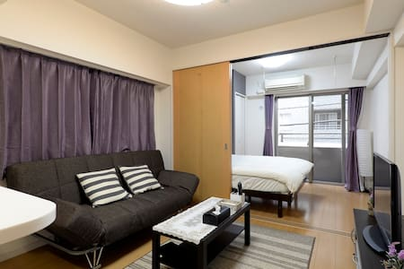 New Open!Near by Ueno&Okachimachi,WIFI - Apartmen
