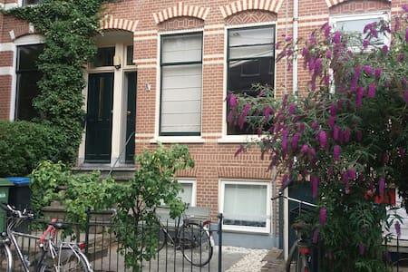 Sfeervolle woning met tuin in Sonsbeekkwatier - Arnhem