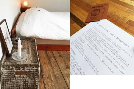 Little room in big artist house - Antwerpen
