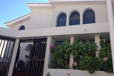 Family private room /exclusive zone - Arequipa - House